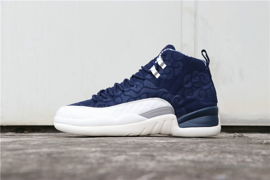 Air Jordan 12 Retro International Flight Herre Sko Mørkeblå / Hvid (BV8016-445)