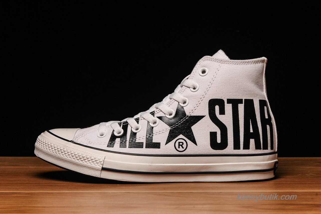 Converse All Star Biglogo SP HI Unisex Sko Hvid / Sort (1CL029)