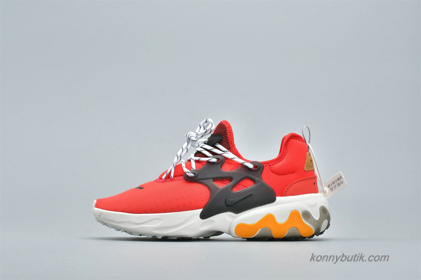 Nike Presto React Unisex Sko Rød / Sort / Orange (AV2605-200)